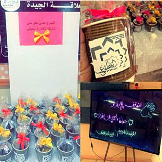 """في #الأحساء 460 طالبة يحضرون برنامج """"خطر الجرائم الإلكترونية"""""""