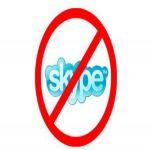 """""""الجيش السوري الإلكتروني"""" يخترق حساب سكايب على تويتر"""