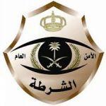 """""""الطائف"""" الإطاحة بجان في الطائف ارتكب جريمة قتل بالمدينة المنورة"""
