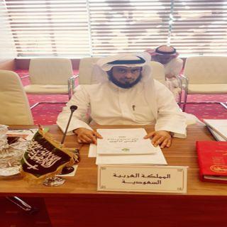 مدير #تعليم_مكة ممثلًا للمملكة بمنظمة الألكسو في تونس