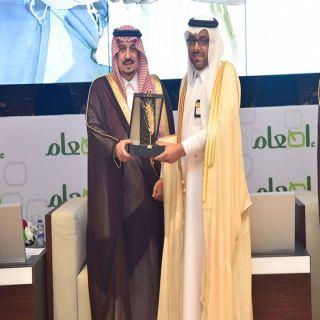 أمير منطقة الرياض يُكرِّم السعودية للكهرباء لرعايتها الماسية في مؤتمر إطعام الدولي الأول