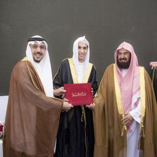 أمير القصيم يشهد حفل تكريم 57 حافظاً وحافظة للقرآن بـ #البكيرية