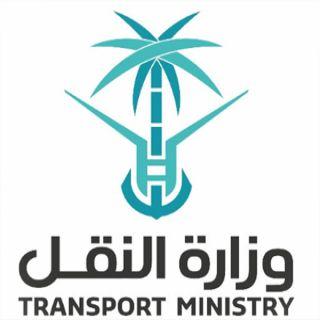 وزارة النقل تتجاوب مع طلبات مواطني جزيرة فرسان وتٌغير توقيت رحلة العبارة