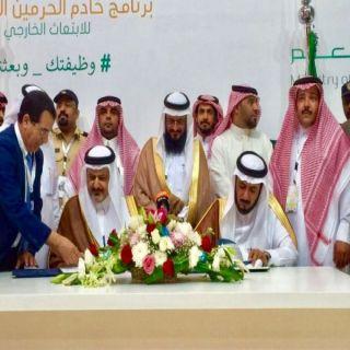 """"""" الأمير الدكتور فيصل بن محمد"""" يعلن إنشاء كلية طب وبرنامج ماجستير بالباحة الأهلية"""