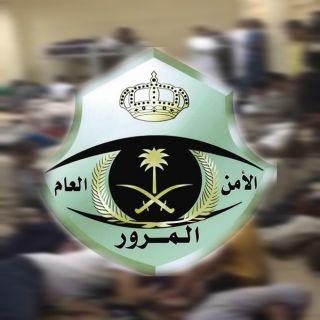 #المرور يُعقب على مقطع فيديو تكدس الموقوفين بتوقيف مرور الرياض