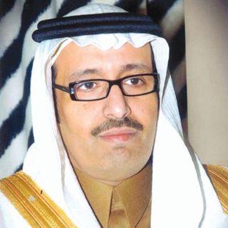 حُسام بن سعود أميراً للباحة لجعلها الأولى سياحيًّا بالمنطقة