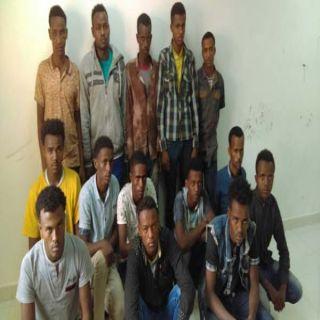 شرطة #الرياض تضبط (15) إثيوبياً مُتهمين بسلب سائقي الشاحنات