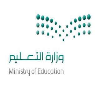 #تعليم_الرياض يفتح باب التسجيل في حركة النقل الداخلي