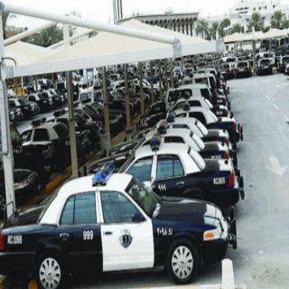 شرطة الرياض تُطيح بمواطنان ووافد أرتيري مُتهمين بـ3 سرقات