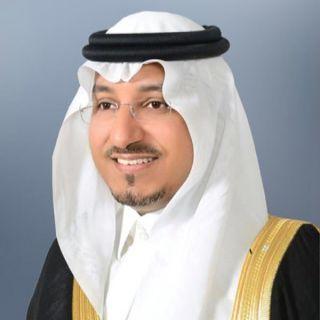 منصور بن مقرن يدشن برامج وأنشطة التعليم الصيفية بعسير