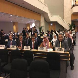 المملكة تحصل على مقعد عضو مناوب في مجلس الإدارة لمنظمة العمل الدولية لمدة 3 سنوات