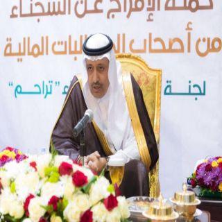 أمير الباحة تبرع سمو ولي ولي العهد كان له الأثر الكبير في نفوس المفرج عنهم