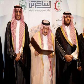 أمير الرياض يشهد توقيع إنشاء 5 مراكز اسعافية على طريق الرين