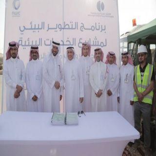 المياه الوطنية تُنفذ 4 مشاريع لشبكة الصرف الصحي غرب وجنوب الرياض