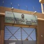 """""""القريات"""" سجن 6 قياديين بتعليم القريات وتغريم 4 منهم بعد إدانتهم بقضايا فساد"""