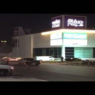 شرطة الرياض رداً على فيديو مُتداول لم نرصد اي بلاغ والمقطع في دولة مُجاورة