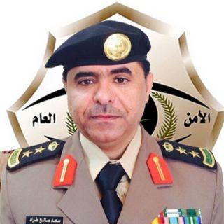 شرطة #الباحة توقع بمواطنين سرقا مُكيفات من داخل سور إحدى الشركات