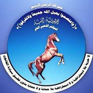 المؤتمر الشعبي العام في #اليمن يُهنيئ الاميرمحمد بن سلمان لإختياره ولياً للعهد