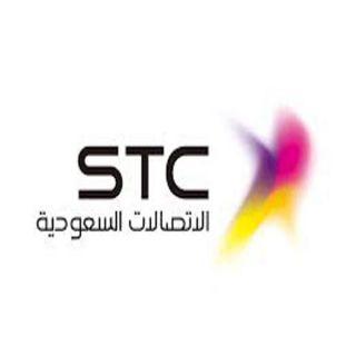 #الاتصالات_السعودية (3) أيام مُكالمات مجانية للمرابطين في #الحد_الجنوبي