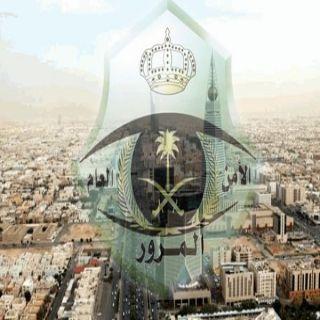 المرور سيتم البدء بإغلاق طريق الملك فهد في الرياض لمدة 11 يوماً