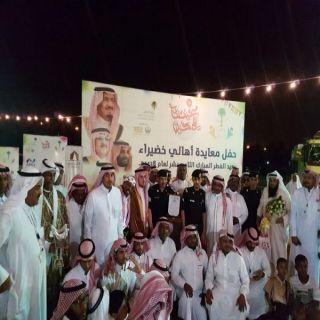 أهالي حي خضيراء وسط #بريدة يحتفلون بالعيد ويُكرمون رجال الأمن