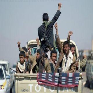 مليشيات الاجرام الحوثية  تقوم بقنص المدنيين في البيضاء