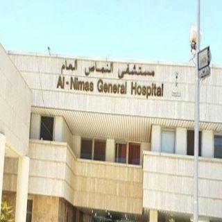 ( 9954) مراجع للقطاع الصحي في محافظة #النماص خلال إجازة عيد الفطر