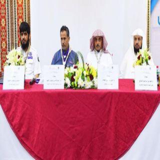 #جامعة_القصيم تدرب 45 كشاف من مختلف مناطق المملكة على القيادة