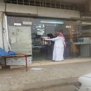 في حملة تفتيشية بلدية #بارق تُغلق (4) مخابز مُخالفة