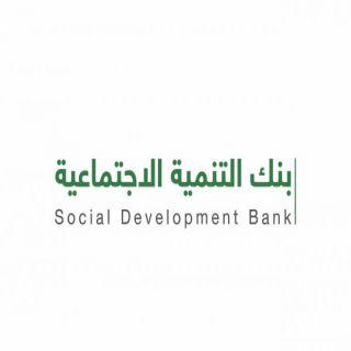 بنك التنمية الاجتماعية يبدأ في استقبال طلبات التمويل لمشروع توطين المجمعات التجارية بالقصيم