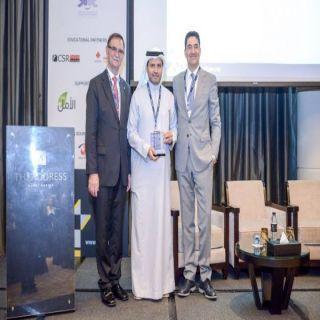 مبادرة سعودية تحقق جائزة الأكثر تأثيراً بالشرق الأوسط وشمال أفريقيا