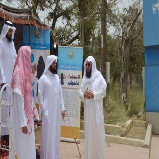 مدير الهيئات يقف على استعدادت فتح المركز التوجيهي بمنتزه رغدان