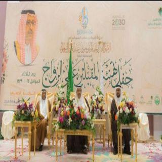 (معين) #الباحة تدعم أكثر من 335 شاب وشابة مُقبلين على الزواج بـ (مليون ريال)