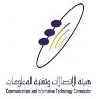 هيئةالاتصالات تصدر تنظيم يلزم مزودي الخدمةبالشفافية والوضوح التام في الباقات والعروض التسويقية