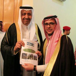 أمير الباحة  يتسلم تقرير الصيف ويشيد بصحيفة الوطن