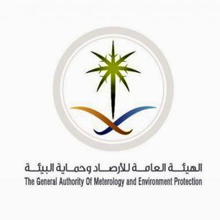 حالة الطقس المتوقعة اليوم الأثنين 1438/10/8هـ