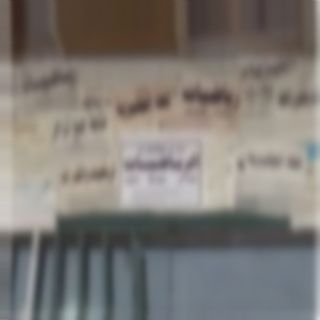 أهالي ثلوث المنظر لبلدية #بارق ازيلوا الملصقات الدعائية الغير نظامية