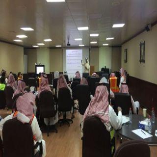 برعاية وزارة الصحة وبالتعاون مع #جامعة_الملك_خالد مدني عسير يُنظم برنامج تدريبي لمعايير السلامة