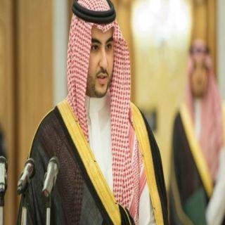 سفير المملكة في واشنطن .سياسة قطر تشكل تهديدا لأمننا الوطني