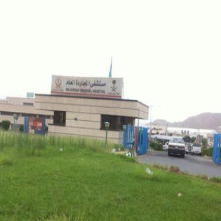 مواطنو المجاردة المرافقات يفترشن الارض وصيدلية المستشفى تشتكي نقص الكثير من الأدوية
