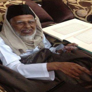 """وفاة صاحب أعلى إسناد بـ """"صحيح مسلم"""" الشيخ ظهير الدين المباركفوري"""