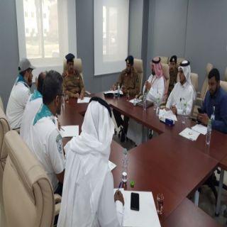 فريق التنسيق التطوعي للحج يُناقش التعاون المشترك مع القطاعات ذات العلاقة في #مكة