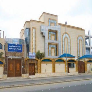 جمعية الملك عبدالعزيز الخيرية النسائية توقع وتُجدد عدداًمن الإتفاقيات مع ولادة #بريدة