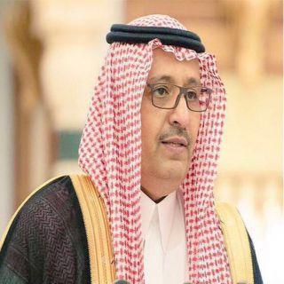 أمير #الياحة يوجه وكلاء الإمارةومحافظي المحافظات ورؤساء المراكز التواجد طيلة الإجازة
