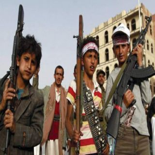 وثائق مُسربة تؤكد تورط المليشيات في اليمن بتجنيد الأطفال
