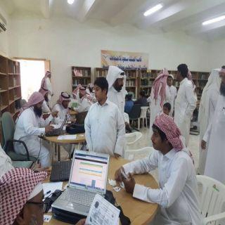إنهاء إجراءات قبول 390 طالبا بتعليم #خميس_مشيط