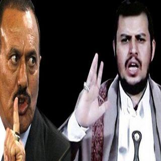 """رسالة من جماعة الحوثي تُطالب المخلوع """"صالح"""" بالكشف عن حجم الاموال التي يملكها"""