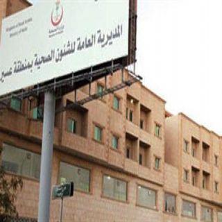 صحة عسير تدعو 297 متبرعاً بالدم لإستلام أوسمتهم