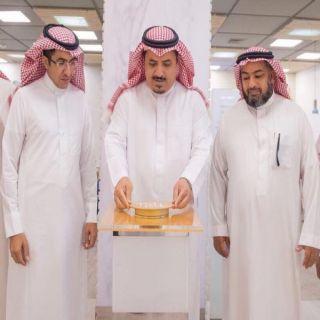 مدير #جامعة_القصيم يفتتح مقر الدراسات العليا بكلية الاقتصاد