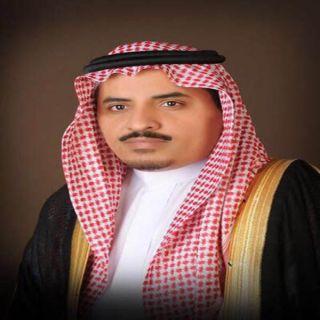 مدير #جامعة_القصيم اليوم الوطني (87) .. وتحديات المرحلة